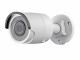 IP камера HIKVISION DS-2CD2043G0-I 4mm