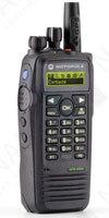 Изображение Радиостанция MotoTRBO DP3601 VHF