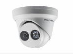 IP камера HIKVISION DS-2CD2343G0-I 2.8mm