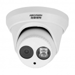 IP камера HIKVISION DS-2CD2345-I 2.8mm