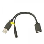 Кабельная сборка MikroTik USB power injector (5VUSB)