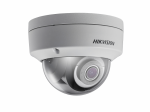 IP камера HIKVISION DS-2CD2143G0-I 2.8mm