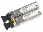 Пара оптических модулей MikroTik S-4554LC80D