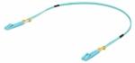 Патч-корд оптоволоконный Ubiquiti UniFi ODN Cable 0.5m